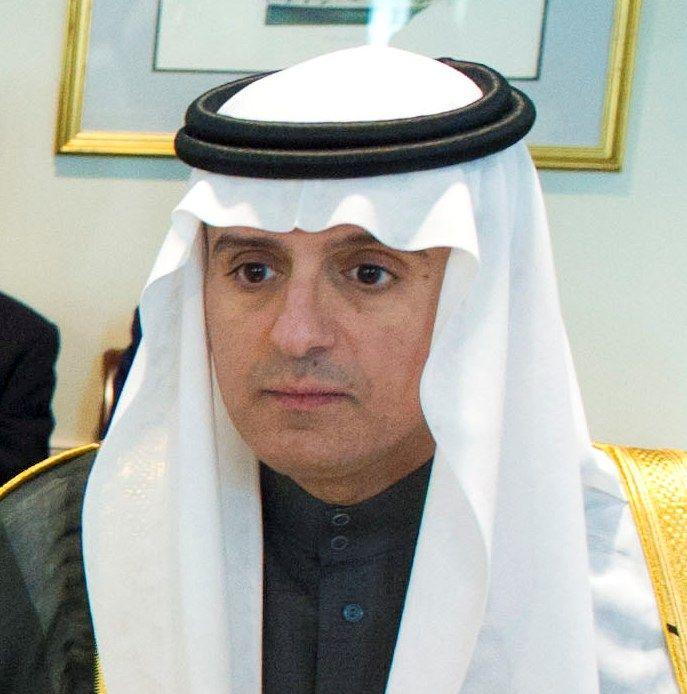 Adel al-Jubeer