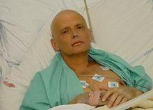 Alexander Litvinenko Hospital photo