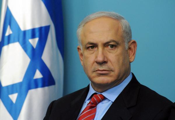 Benjamin Netanyahu Frown