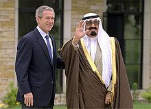 King Abdullah and George W. Bush