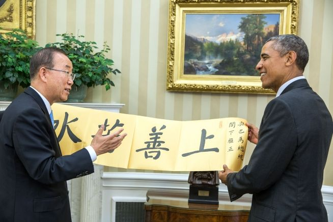 President Obama and UN Secretary Ban Kai Moon Aug 4, 2015