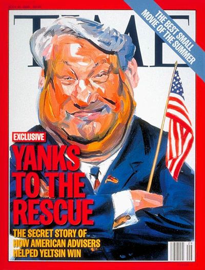 Boris Yeltsin 1996 Time Cover
