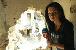 dilyana gaytandzhieva bulgarian reporter cia scoop cropped