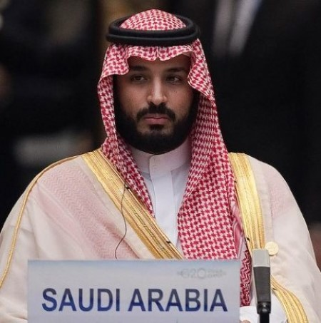 Mohammad Bin Salman file photo
