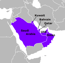 Persion Gulf GCC States
