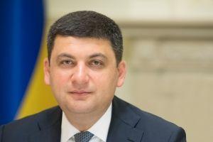Volodymyr Groysman Ukraine PM