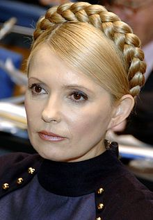 Yulia Tymoshenko 2008 Wikipedia