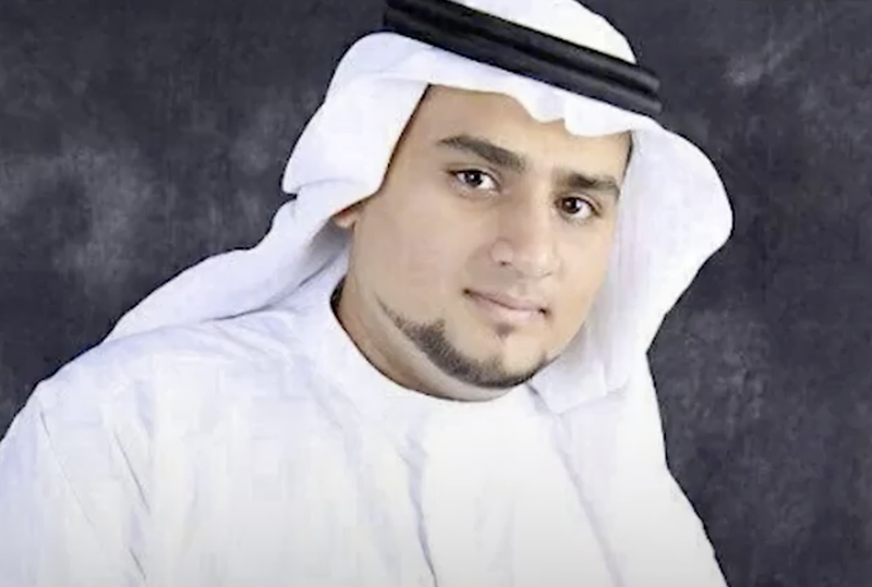 abdulkarim al hawaj screenshot