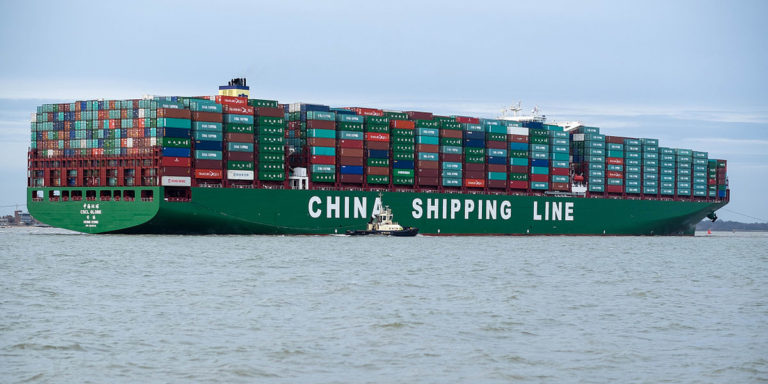china shipping line file photo