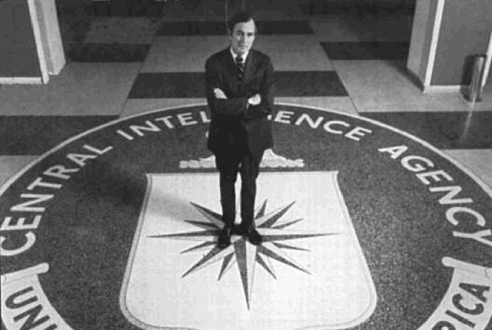 george hw bush cia seal