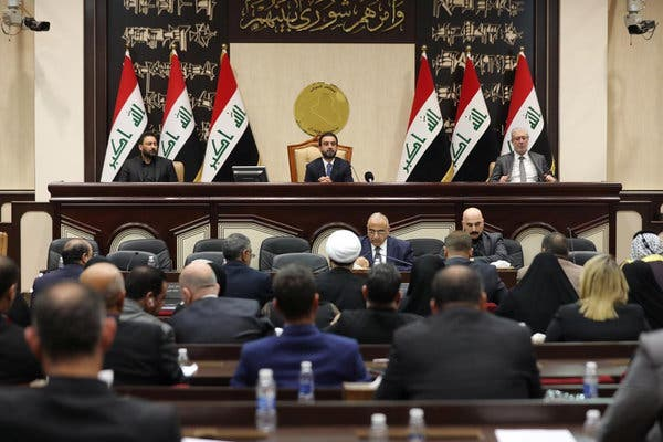 iraq parliament jan 5 2020 government photo