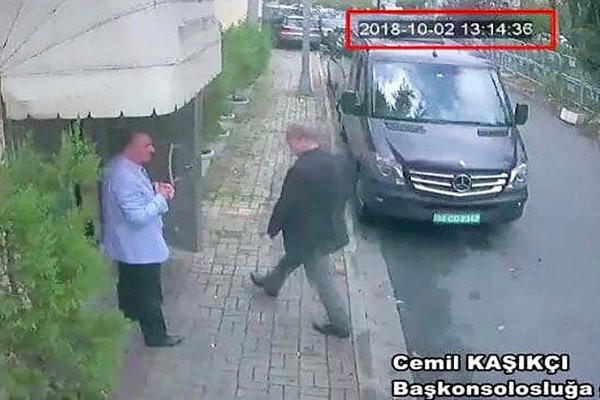 jamal khashoggi entering Saudi consulate