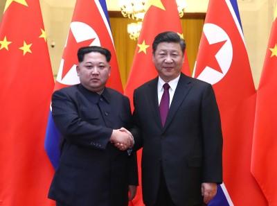 kim jong un xi jinping meeting beijing Custom