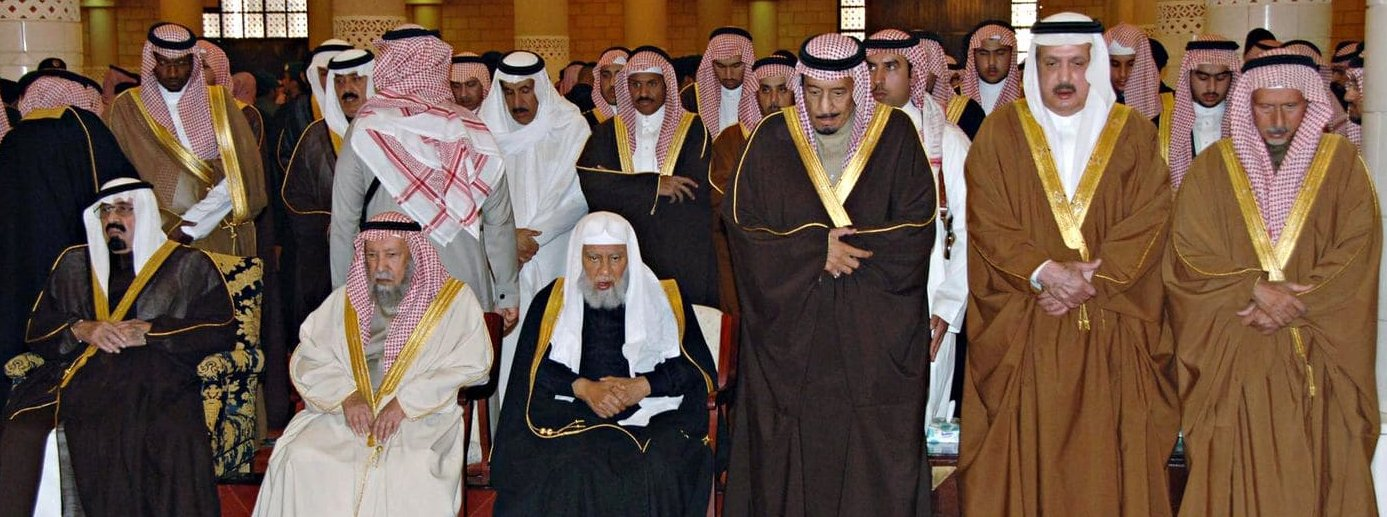 king abdullah left crown prince salman abdul aziz third right praying during 2103 funeral saudi press agency via ap
