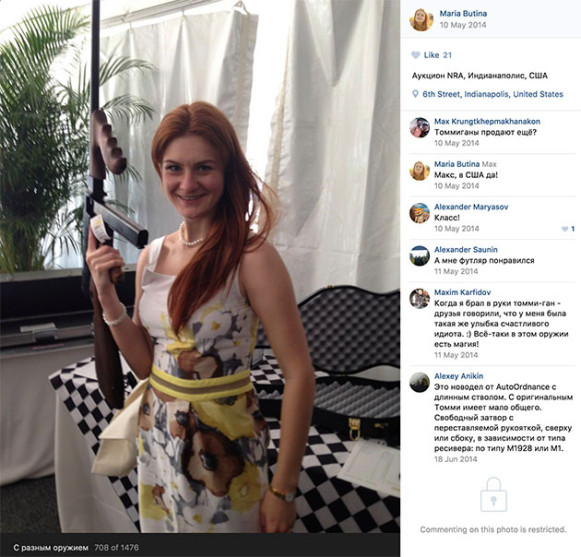 maria butina with gun ad