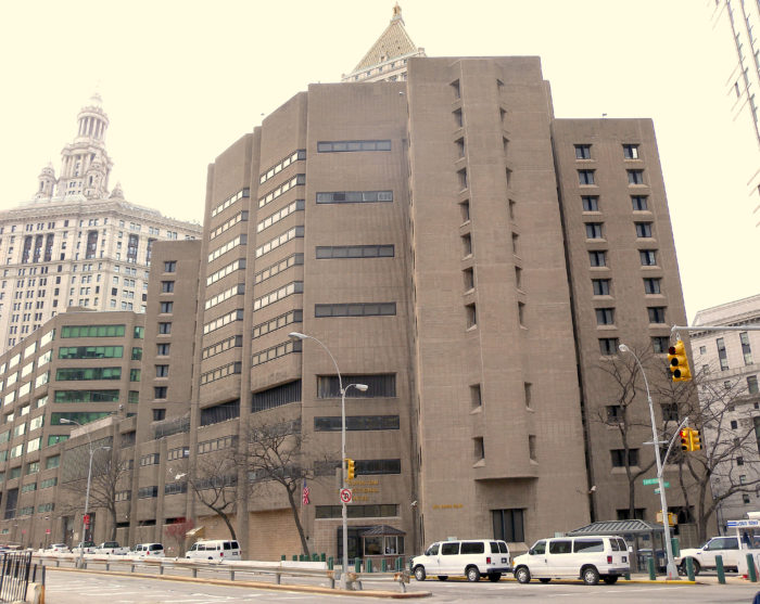 New York's Metropolitan Correctional Center (Photo by Jim Henderson via Wikimedia Commons)