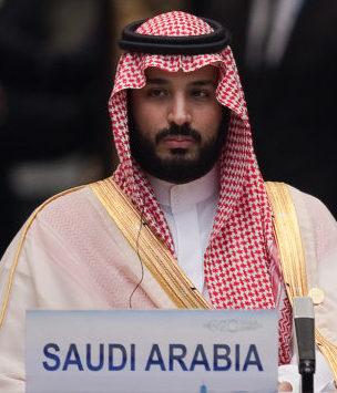 mohammed bin salman nameplate file