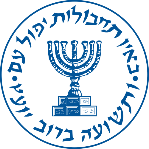 mossad seal Custom