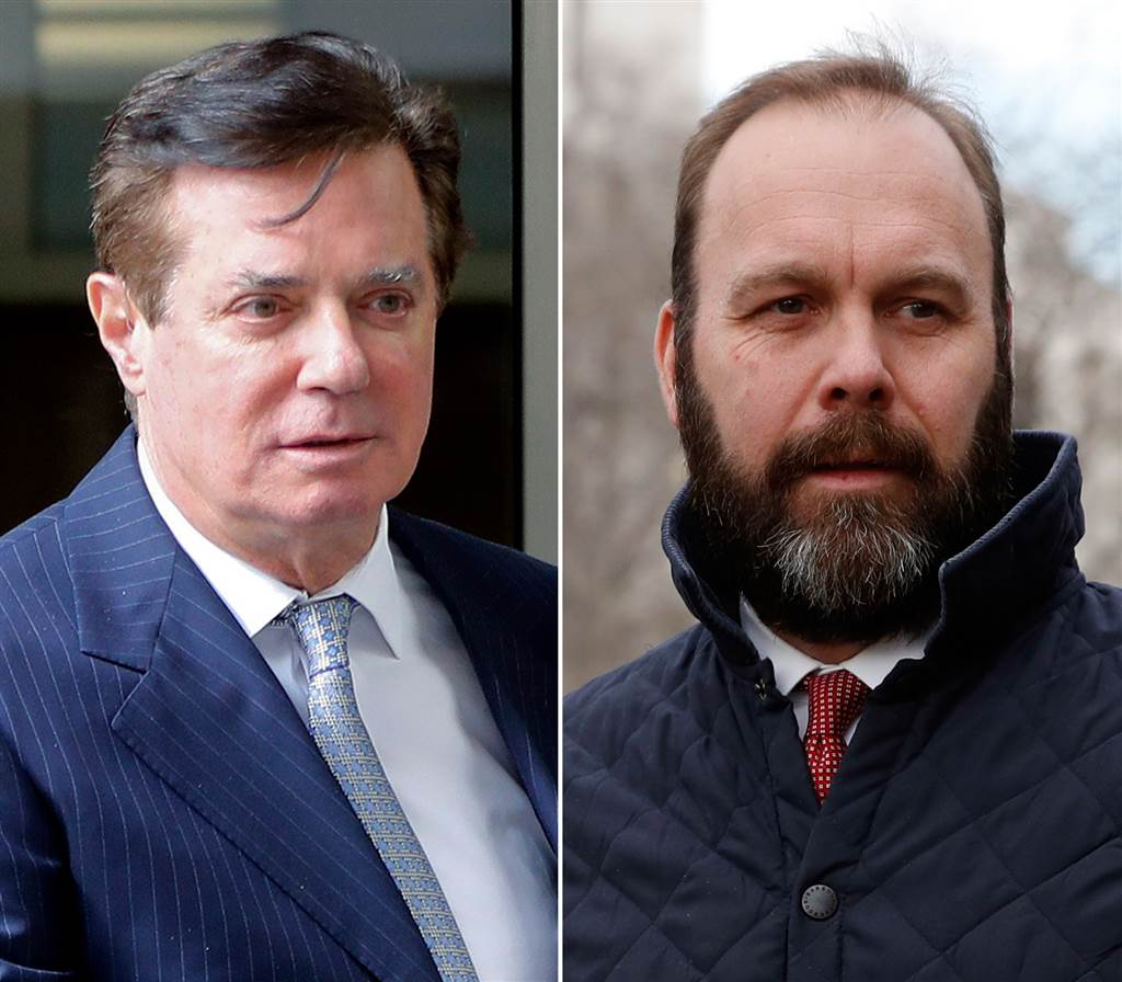 paul manafort rick gates nbcnews