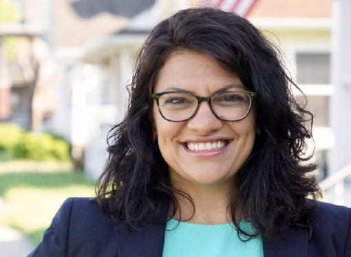 rashinda tlaib smile