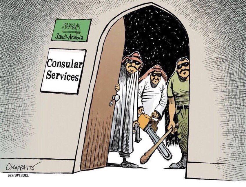 saudi consular service cropped