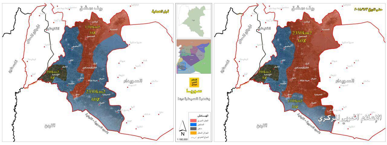 syria darea 7 3 18 map
