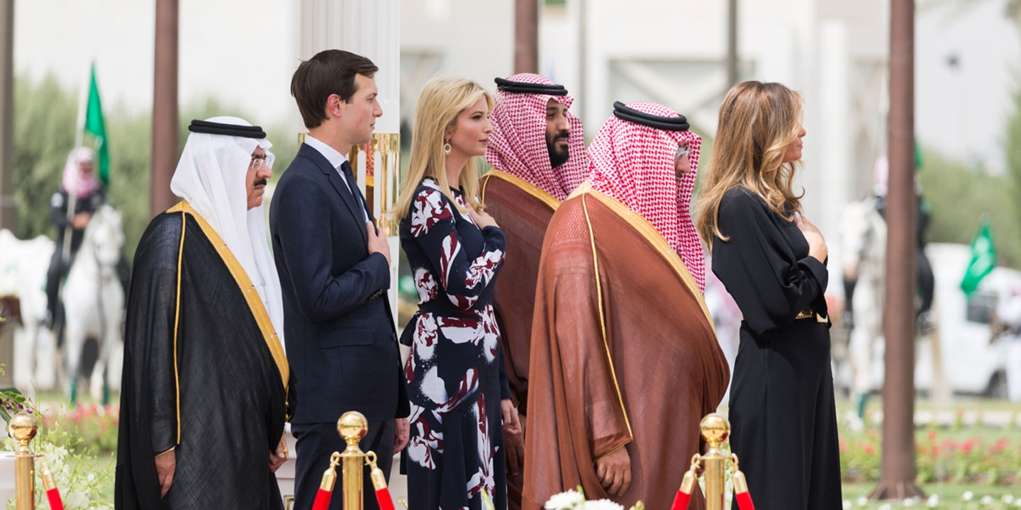 jared kushner mbs ivanka trump melania saudi white house photo