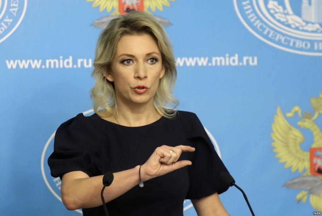 Maria Zakharova (Tass)