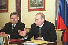 Russian Prime Minister Michael Kasyanow and Vladimir Putin (October, 2000)